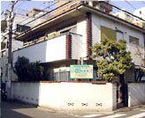 宮本町中央診療所