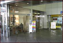 滋賀医科大学サテライト たなか睡眠クリニック・ビルの入り口